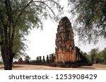 sukhothai  thailand  apr 25  ... | Shutterstock . vector #1253908429