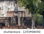 sukhothai  thailand  apr 25  ... | Shutterstock . vector #1253908450