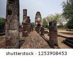 sukhothai  thailand  apr 25  ... | Shutterstock . vector #1253908453