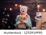 funny christmas girl. funny... | Shutterstock . vector #1253914990