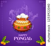 illustration of happy pongal... | Shutterstock .eps vector #1253922040