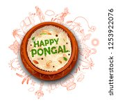 illustration of happy pongal... | Shutterstock .eps vector #1253922076