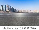 panoramic skyline and modern... | Shutterstock . vector #1253923576