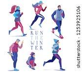 set of people  men and women ... | Shutterstock .eps vector #1253925106