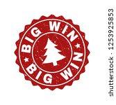 grunge round big win stamp seal ... | Shutterstock .eps vector #1253925853