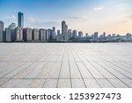 panoramic skyline and modern... | Shutterstock . vector #1253927473