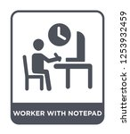 worker with notepad icon vector ...   Shutterstock .eps vector #1253932459
