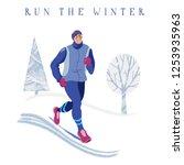 winter running concept   young... | Shutterstock .eps vector #1253935963