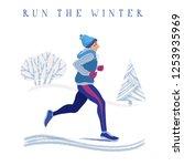 winter running concept   young... | Shutterstock .eps vector #1253935969
