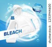vector realistic banner of... | Shutterstock .eps vector #1253944600