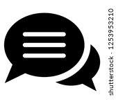 speech bubble icon vector   Shutterstock .eps vector #1253953210