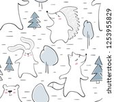 dancing bear  fox  bunny ... | Shutterstock .eps vector #1253955829