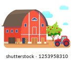 vector illustration of a red...   Shutterstock .eps vector #1253958310