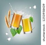 vector illustration of two... | Shutterstock .eps vector #1253958439