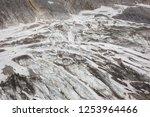 white snow glaciers | Shutterstock . vector #1253964466