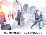 business people brainstorming... | Shutterstock . vector #1253982136