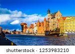 river city panorama. city river ... | Shutterstock . vector #1253983210