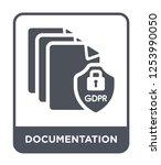documentation icon vector on... | Shutterstock .eps vector #1253990050