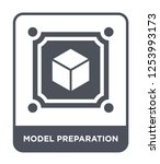 model preparation icon vector... | Shutterstock .eps vector #1253993173