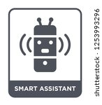 smart assistant icon vector on... | Shutterstock .eps vector #1253993296