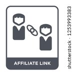 affiliate link icon vector on... | Shutterstock .eps vector #1253993383