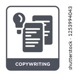 copywriting icon vector on... | Shutterstock .eps vector #1253994043