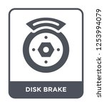 disk brake icon vector on white ... | Shutterstock .eps vector #1253994079