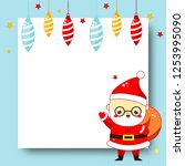 decorated christmas frame. new... | Shutterstock . vector #1253995090
