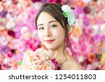 bridal concept of an asian... | Shutterstock . vector #1254011803