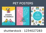 vector pet design poster set.... | Shutterstock .eps vector #1254027283