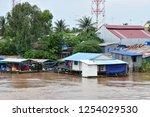 kingdom of cambodia   august 19 ... | Shutterstock . vector #1254029530