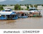 kampong chhnang  kingdom of... | Shutterstock . vector #1254029539