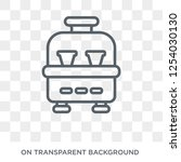 yogurt maker  icon. yogurt... | Shutterstock .eps vector #1254030130