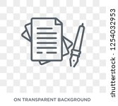 wills and trusts icon. trendy... | Shutterstock .eps vector #1254032953