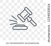 case closed icon. trendy flat... | Shutterstock .eps vector #1254033016