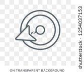 east icon. trendy flat vector... | Shutterstock .eps vector #1254037153