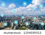 5g network wireless systems and ... | Shutterstock . vector #1254039313