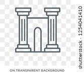 antique column icon. antique... | Shutterstock .eps vector #1254041410