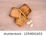 toasted bread slices with... | Shutterstock . vector #1254041653