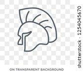 roman or greek helmet icon....   Shutterstock .eps vector #1254045670