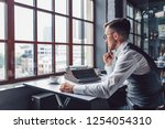 young writer at work in the... | Shutterstock . vector #1254054310