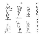 funny vector hand draw man... | Shutterstock .eps vector #1254063913