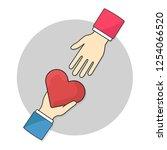 give heart  minimal line design....   Shutterstock .eps vector #1254066520