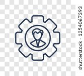 human resources icon. trendy...   Shutterstock .eps vector #1254067393