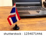 flag of thailand with flagpole...   Shutterstock . vector #1254071446