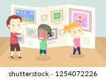 illustration of kids looking at ... | Shutterstock .eps vector #1254072226