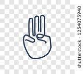 three fingered hand gesture... | Shutterstock .eps vector #1254075940