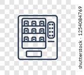 vending machine icon. trendy...   Shutterstock .eps vector #1254084769