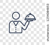 room service icon. trendy... | Shutterstock .eps vector #1254084853