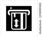 insert card icon. credit  debit ...   Shutterstock .eps vector #1254090340